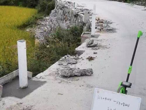 立柱安装施工